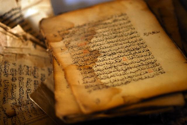 Azerbaijan, Xinaliq, view of obsolete books with arabic writings and script